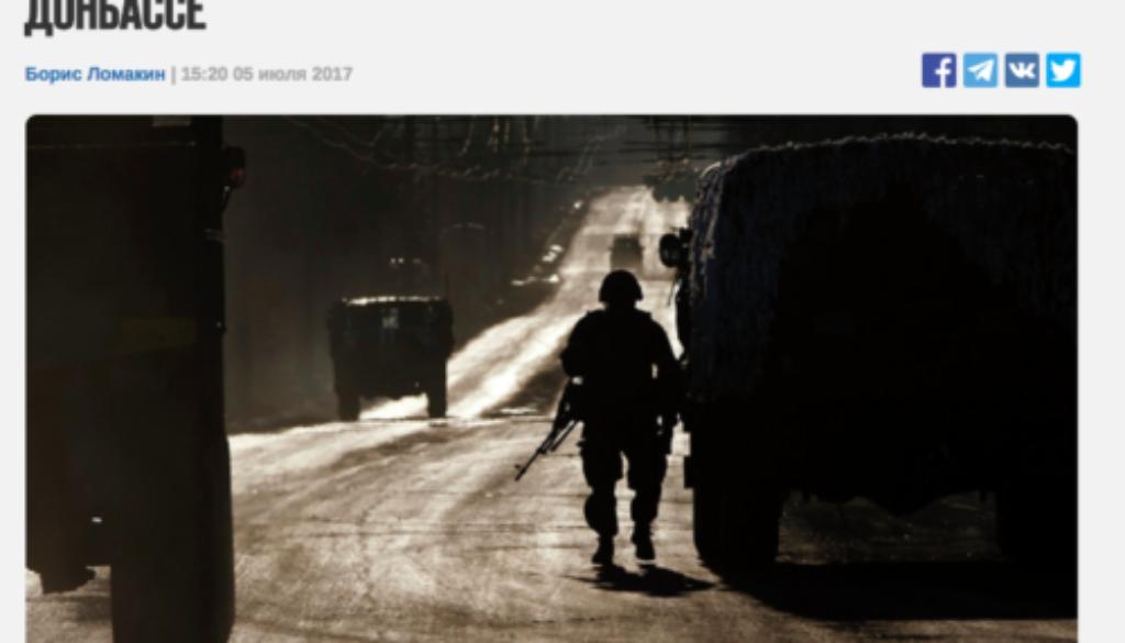 Zrzut ekranu 2017-11-24 o 06.32.47